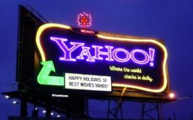 Сайты Yahoo отобрали лидерство по посещаемости в США у ресурсов Google