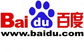 Baidu открывает офис в США, используя помощь посредника
