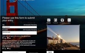 Bing проводит конкурс среди пользователей на лучшую фотографию города