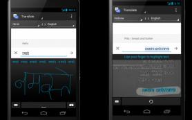 Google обновил мобильное приложение Translate для Android