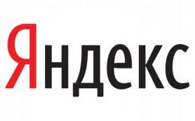 Яндекс представил мегарелиз украинских Яндекс.Карт