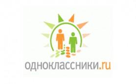 Россияне проводят в Одноклассниках более 6 часов в месяц, а в Twitter'е — 7 минут