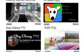 Google запустит специальный магазин приложений для Glass в 2014 году