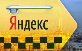 Сервис «Яндекс.Такси» выпустил приложение для Windows Phone