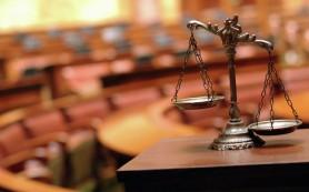 Yahoo подала в суд на АНБ за право раскрыть количество запросов