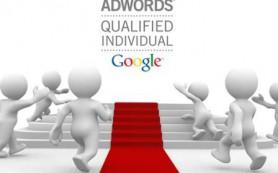 Измеряйте и оптимизируйте офлайн-продажи с помощью AdWords Conversion Import
