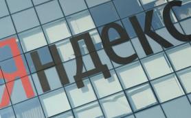 В поиске Яндекса появилась возможность оплаты сотовой связи