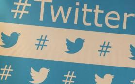 Twitter подал заявку на проведение IPO