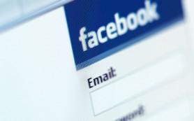 Facebook тестирует автоматическое воспроизведение видео в ленте новостей