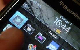 Новый фильтр Twitter позволит «звездам» общаться друг с другом