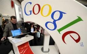 Google представил обновленный бар