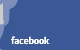 Facebook раскроет пользователей для рекламы