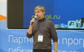 Поиск Mail.ru включил возможность выгрузки данных по сайту в Кабинете вебмастера