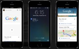 Ко дню рождения Google представил новый алгоритм