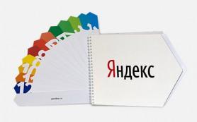 «Яндекс» представил интернет нового типа