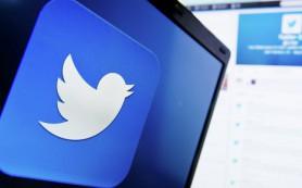 Пользователи Twitter публикуют примерно 500 млн твитов в день