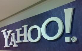 Yahoo отметила 16-летие почты очередным редизайном