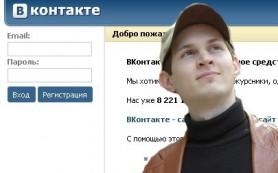 Дуров решил бороться с «тотальной слежкой»