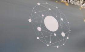 Яндекс начал разработку новой платформы «Атом»