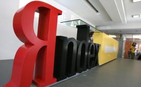 «Яндекс» объяснил, почему назвал свою облачную платформу Cocaine