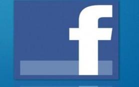 Facebook откроет для поиска все профили