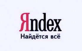 Яндекс запустил Метрику для мобильных приложений