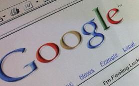 Google меняет настройки геотаргетинга для международных запросов