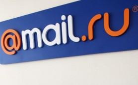 Вышел мобильный клиент Mail.ru для всех почтовых сервисов