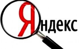 Яндекс выделил региональные слова в поисковых запросах