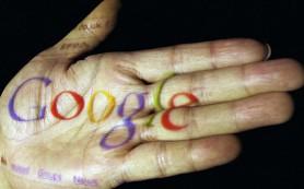Google тестирует замену URL-ов страниц названием сайта в результатах выдачи