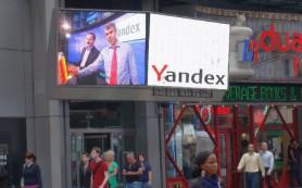 Чистая прибыль «Яндекса» в III кв 2013 г вырастет на 34% — прогноз