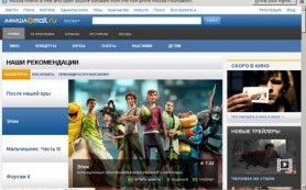 Афиша Mail.Ru заключила контракт с интернет-кинотеатром Now.ru