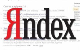 Яндекс исследовал запросы пользователей про загранпаспорт