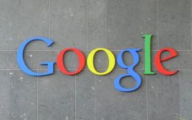 Google тестирует баннерную рекламу в поисковых результатах