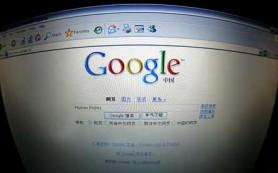 Google построит оффшорные датацентры