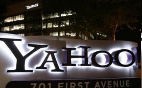 В третьем квартале выручка Yahoo снизилась на 5% по отношению к прошлому году