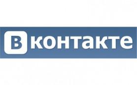 ВКонтакте запускает рекламные записи в сообществах