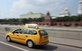«Яндекс.Такси» генерирует более 10% заказов московских таксопарков