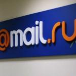 Поиск Mail.Ru запустил обновленную вертикаль новостей