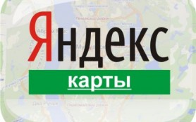 Яндекс.Карты научились понимать человеческий язык