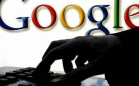Google: число запросов данных о пользователях властями США c 2010 года возросло вдвое
