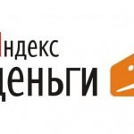 «Яндекс.Деньги» разрешили передавать идентификацию «по наследству»