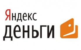 Еще 30 банков подключились к системе «Яндекс.Деньги»