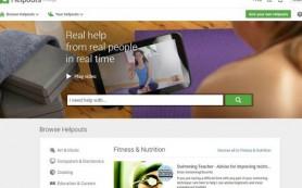 Google запустила платформу с консультациями экспертов Helpouts