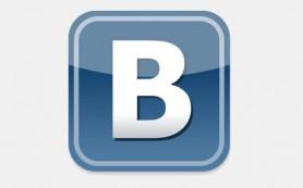 «ВКонтакте» запускает биржу рекламы в сообществах