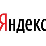 В РФ вскоре появится государственная E-mail почта