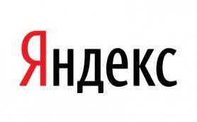 «Яндекс» научился пересылать деньги по электронной почте