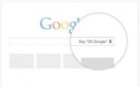 Google добавила бесконтактный голосовой поиск к браузеру Chrome