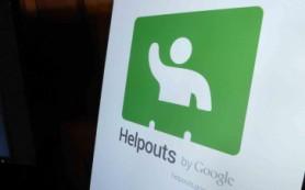 Google запустил видеосервис Helpouts