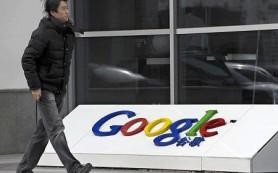 Google позволил встраивать новую версию Карт на сайты и в блоги